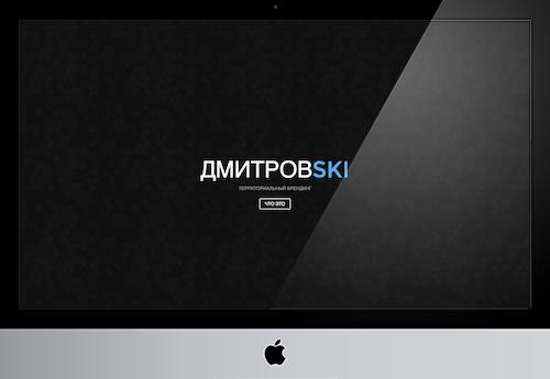it-3: создание сайтов, портфолио